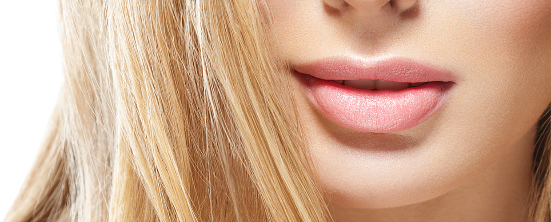 хиалурон в устните